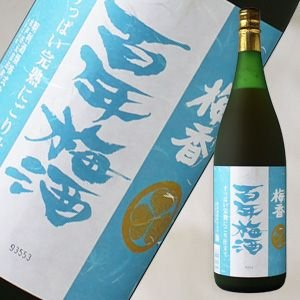 梅の都、水戸の傑作梅酒 梅花「百年梅酒」に梅果肉をブレンドしたにごり仕立ての梅酒です。  ブランデー...