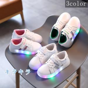 光る靴 キッズ キャラクタースニーカー ブラック ピンク レッド ベビー キッズ LED搭載 ライト...