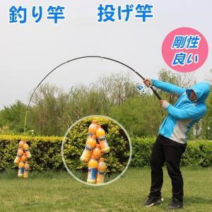 釣り竿 投げ竿 海釣 キャスティング 伸縮釣竿 フィッシングロッド 携帯型 釣り具 人気品 初心者