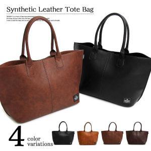 トートバッグ レディース レディースバッグ カジュアルバッグ ビジネスバッグ オフィス 通勤 通学 大きめ 大容量 A4 シンプル 人気 バッグ 鞄|sakkasan