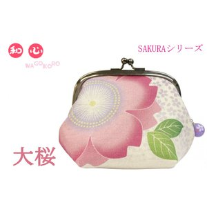 和心 SAKURA チャーム付3.5寸 マチ付がま口 大桜|sakkasan