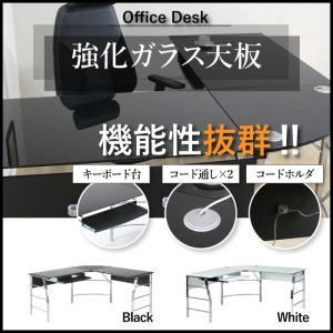ガラスPCデスク L型 CT-1040 FB L字 幅160cm おしゃれ オフィスデスク デスク 学習机 シンプル 勉強机|sakoda