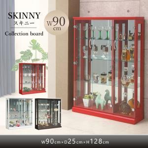 コレクションラック コレクションケース ガラス コレクション 棚 ディスプレイラック 900×250...