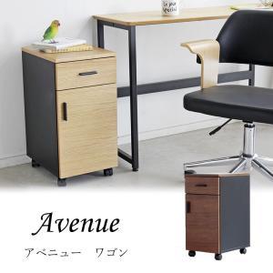 ワゴン アベニュー  AVENUE 木製 デスクワゴン A4 収納 キャスター オフィス収納 サイドワゴン ファイルワゴン MT Web限定 TH|sakoda