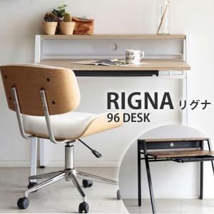 リグナ 96cm幅 デスク TH-RGNおしゃれ モダン アンティーク調 ワークデスク ブラック ホワイト  MT (WEB限定)|sakoda