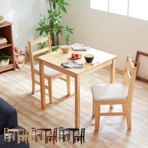 ダイニングテーブルセット 2人掛け 北欧 2人 ダイニングセット 3点セット テーブル セット おしゃれ リビング|sakoda