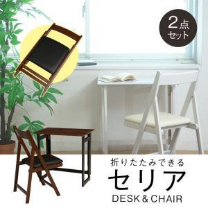 送料無料 椅子 いす チェア 折りたたみ 折れ脚 一人暮らし 隙間収納 すきま 薄い 木製 ホワイト...