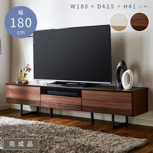 テレビ台 ローボード 幅180 テレビボード  ローボード TV台 TVボード ボード ラック AV収納 おしゃれ 北欧 収納 木 完成品 国産 SAKODA サコダ MTWeb限定|sakoda