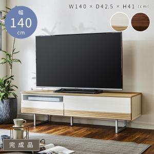 テレビ台 ローボード 幅140 テレビボード  ローボード TV台 TVボード ボード ラック AV収納 おしゃれ 北欧 収納 木 完成品 国産 SAKODA サコダ MTWeb限定|sakoda