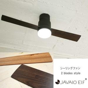 シーリングファン Modern Collection LED シーリングファン 2 blades style JE-CF005M 保証付 シーリングライト 照明 MT Web限定 HW sakoda
