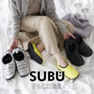 SUBU スブ 2019 packble パッカブル サンダル 秋 冬 メンズ レディース 持ち運び 折りたたみ おしゃれ アウトドア TS YY|sakoda