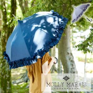 MOLLY MARAIS 傘 レディース ブランド モリーマレ かわいい おしゃれ 北欧 北欧ブランド コンパクト グレー ネイビー レイヤードドット フリル JO(WEB限定)TS sakoda