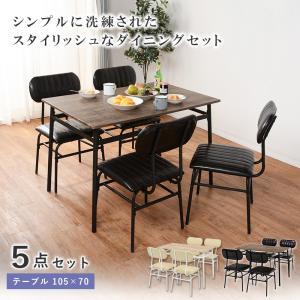 ダイニング5点セット 105×70cm幅 ブラック アイボリー テーブル チェア 3人 4人 木目調 おしゃれ 新生活 LDS-4885 HG web限定 MT|sakoda
