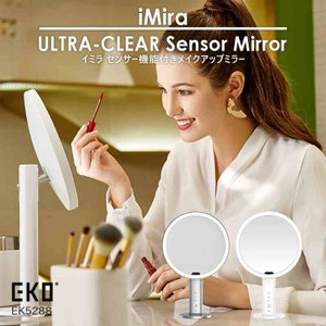 EKO センサー付きメイクアップミラー EK5288MT シルバー ホワイト ライト付き LEDライト 女優ミラー メイク 化粧 ミラー 鏡 卓上 イミラ EK (Web限定) MT|sakoda