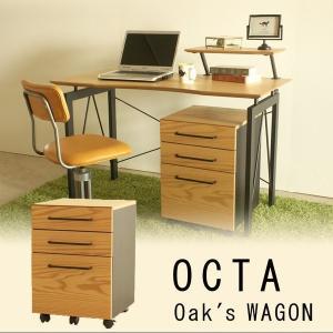 ワゴン キャスター付き ナチュラル 木製 学習机ワゴン サイド収納 オフィス収納 幅40cm TH-OCT MT Web限定|sakoda