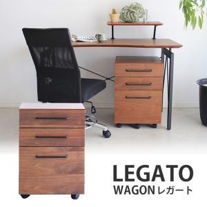 ワゴン 幅40cm キャスター付 ウォルナット 木製 木目 木 学習机ワゴン サイド オフィス 収納 MT Web限定 TH|sakoda