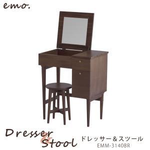 ドレッサー 化粧台 スツール セット emo Dresser&stool アンティーク調 収納 コンパクト 天然木 おしゃれ MTWeb限定 SAKODA サコダ|sakoda