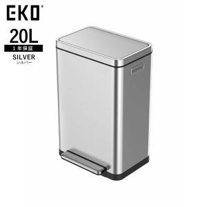 ごみ箱 EKO  20L EK9368MT Xキューブステップビン 20L MTWeb限定 SAKODA サコダ 迫田|sakoda