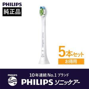 フィリップス ソニッケアー ホワイトプラス コンパクト 5本組 替えブラシ Philips soni...