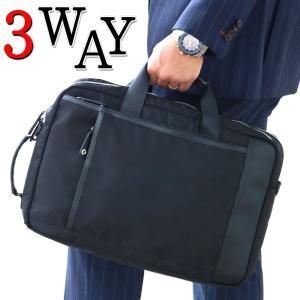 ビジネスバッグ メンズ ビジネスリュック 防水 A4サイズ リュック 通勤 パソコンバッグ PCバッ...