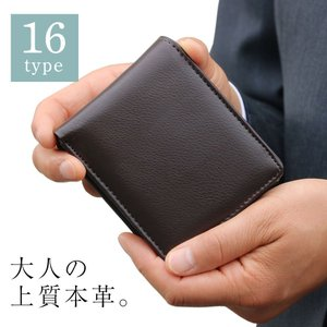 財布 メンズ  二つ折り財布 牛革 紳士財布 メンズ財布...