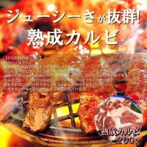 焼肉BBQ あすつく 国産熟成カルビ 霜降りの脂と赤身のバランスがちょうどいいバランスの良いカルビです|saku2