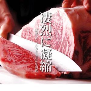あすつく対応 国産熟成肉 牛肉 焼肉BBQ ランプ 今食通の間で話題 赤身肉を堪能 国産黒毛牛ランプ|saku2