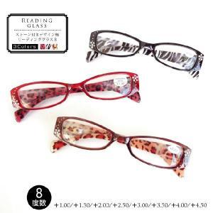 老眼鏡  ラインストーン付きデザイン柄 リーディンググラス 2052|sakuazul
