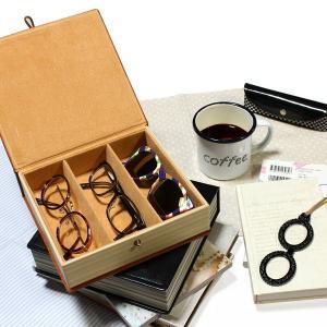 眼鏡 ケース サングラス 収納ケース コレクション めがね メガネ 収納ボックス 眼鏡ボックス サングラ スケース  本型 送料無料|sakuazul