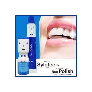 メール便  歯のホワイトニング 消しゴム シロティ&ビーポリシュ  ホワイトニングペースト 医薬部外品 送料無料|sakuazul