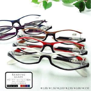 PC老眼鏡 ツートーンカラー リーディンググラス ブルーライトカット 1052 |sakuazul