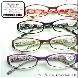 PC老眼鏡 花柄プリント リーディンググラス ブルーライトカット 1060|sakuazul
