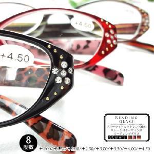 PCメガネ おしゃれ 老眼鏡 ブルーライト カットレンズ使用 ラインストーン付きデザイン柄|sakuazul