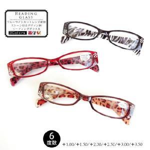PC老眼鏡  ストーン付きデザイン柄 リーディンググラス 2052|sakuazul