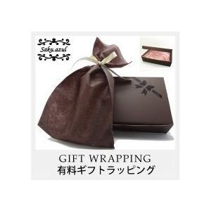 プレゼント用 ギフト ラッピング ギフトラッピング/GIFT WRAPPING |sakuazul