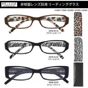 老眼鏡 おしゃれ 女性用 男性用 レディース メンズ 送料無料 メール便|sakuazul