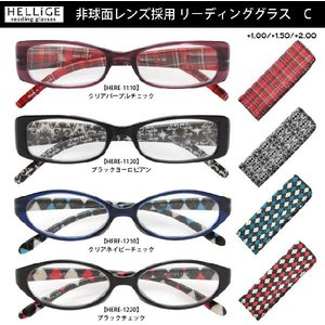 老眼鏡 HELLIGE-C おしゃれなリーディンググラス here-c001|sakuazul