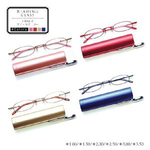 老眼鏡 携帯用  I-MAGU 2 アイ・マグ ツー 専用ケース付き スライドポップアップタイプ|sakuazul