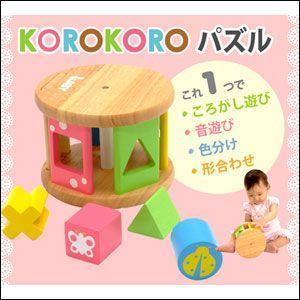 Edute(エデュテ)LABYシリーズ KOROKOROパズル LA-001/|sakuazul