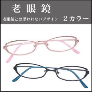 老眼鏡 おしゃれ 男性用 女性用 シニアグラス リーディンググラス コンパクト|sakuazul