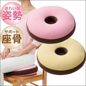 低反発 腰痛 クッション オフィス  もっちり円座クッション ドーナツクッション 産後クッション 痔...