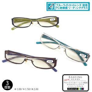 PC老眼鏡 ブルーライトカットレンズ使用 ダブルブリッジタイプ 3296|sakuazul