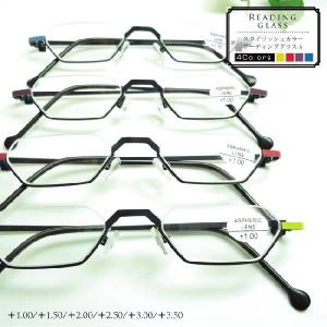 老眼鏡 スタイリッシュカラー リーディンググラス セミハードケース付き 1061|sakuazul