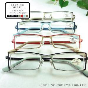 老眼鏡 おしゃれ  メタルスクエア リーディンググラス グラスホルダー・ハードケース付き 3点セット 1063 sakuazul