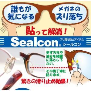 5個セット 眼鏡の鼻あて シールコン シリコン製 鼻パッド|sakuazul