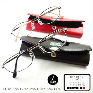 老眼鏡 ハードマルチコート リーディンググラス t191|sakuazul