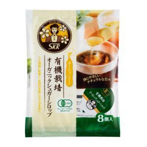オーガニックシュガーシロップ 6袋 sakura-an