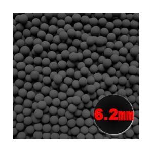 遠赤外線セラミックボール 直径6.2ミリ/500g