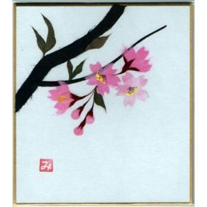ちぎり絵 小色紙 桜|sakura-cer