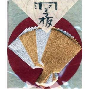 貼り絵 羽子板(金銀) 19|sakura-cer